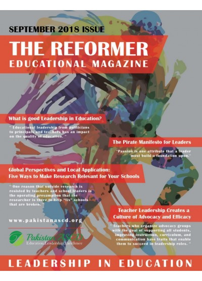 The Reformer - SEP 2018 Edition